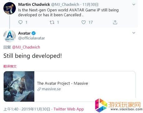 《阿凡达》:育碧称游戏仍在开发中
