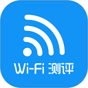 WiFi测评大师