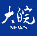 大皖新闻 v2.0.1