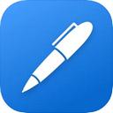 Noteshelf(便捷笔记)