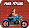 燃料动力 fuel power