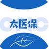 太医保 v1.1.8