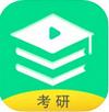 研线课堂 v3.7.3