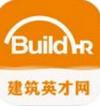 建筑英才网 v1.0