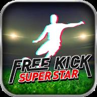 Free Kick SuperStar