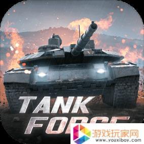 Tank Force:坦克大战