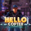 HelloCopter
