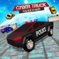 美国网络卡车犯罪城市警察追逐