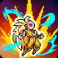 Dragon Warrior Z Fighter Legendary Battle